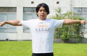 激太り野田クリスタル