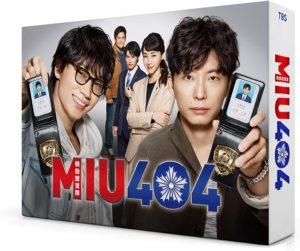MIU404 DVD