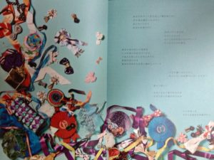 相澤樹の本