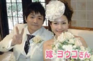 ノブ結婚式