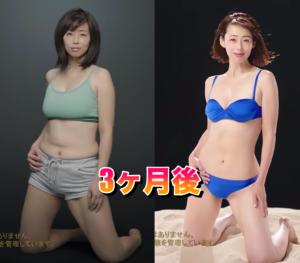 井上和歌before&after