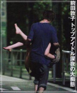 佐藤健に抱っこされる前田敦子
