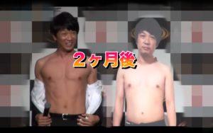 木本BEFORE&AFTER
