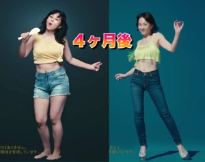 浅香唯before&after