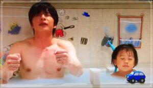 田中圭の入浴シーン