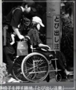 車椅子をおす勝地涼