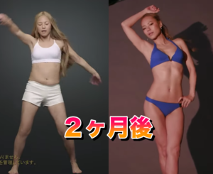 LINAのbefore&after