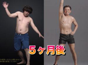 YUKINARIのBEFORE&AFTER