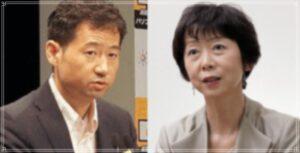 山田と吉田