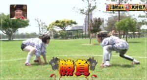 木村佳乃の芸人相撲