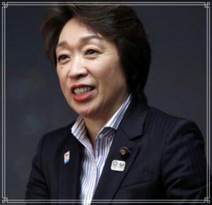 橋本聖子新会長