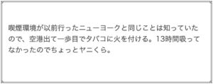 中村倫也のブログ