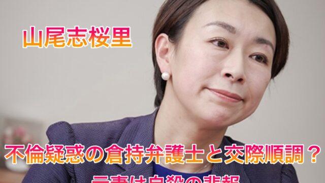夏目 坂 メディカル クリニック 院長