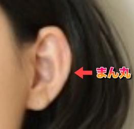 江口のりこの耳の拡大図