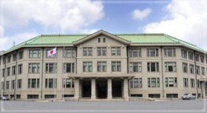 宮内庁病院