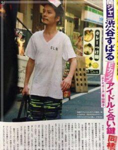 渋谷すばるに同棲報道