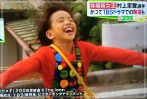 画像 体操・村上茉愛の子役時代が可愛い!深田恭子や大物俳優と共演の過去も? Shine News