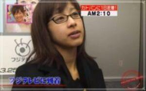 眠そうな伊藤綾子