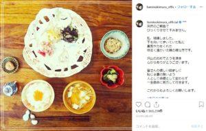 木村文乃の結婚報告インスタグラム