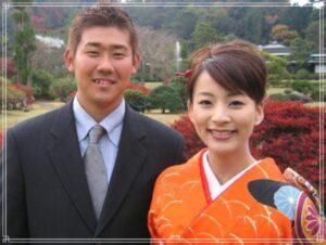 松坂大輔と嫁・柴田アナ