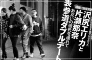 片瀬那奈と一緒に歩く岡田英明
