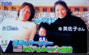 赤ちゃんの頃の五十嵐カノア選手