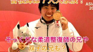 メダルを嬉しそうに持つ曽根輝